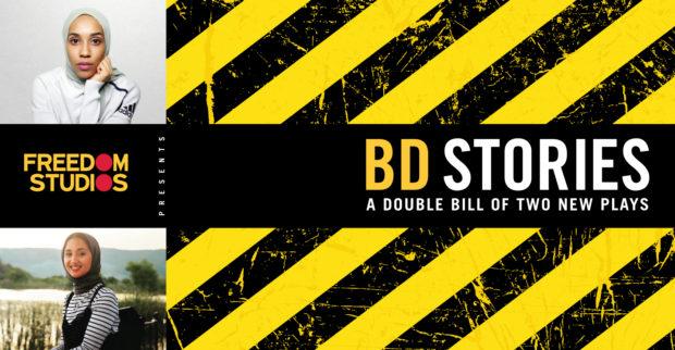 FS-BD_WEB